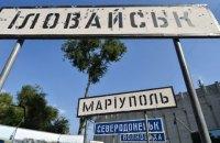 Жизнь после Иловайска, домашнее обучение и инсайд из Привата