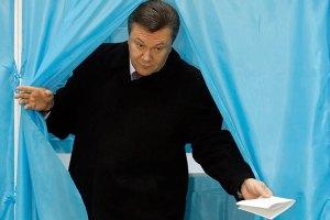 Янукович зробив свій вибір (ДОДАНО ФОТО)