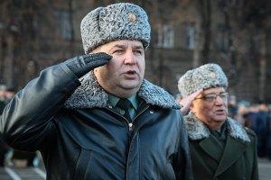 Полторак закликав добровольчі батальйони легалізуватися