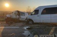 """На трассе """"Одесса - Рени"""" столкнулись два микроавтобуса и маршрутка"""