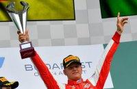 Через 8 лет в официальных протоколах этапа Формулы-1 снова засветилась фамилия Шумахер