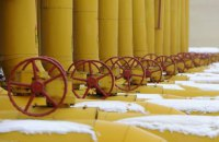 """Газпром"" снизил транзит газа через Украину на треть"