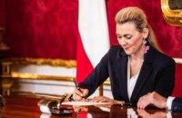 В Австрии министр труда и молодежи подала в отставку из-за обвинений в плагиате