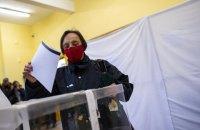 Болгария выбирает новый парламент