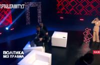 """Экс-нардеп Барна подрался с представителем """"Слуги народа"""" в прямом эфире"""