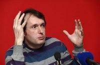 """Віталій Лейбін: """"В Україні вертикаль влади ще не створена, а вже сиплеться"""""""