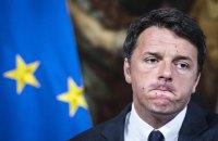 Чи стане Італія «могильником» ЄС