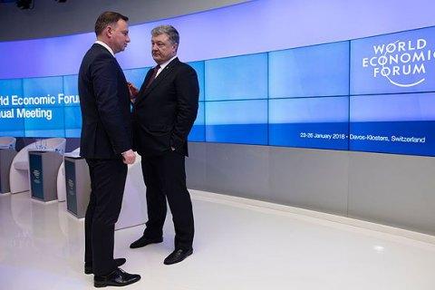 Президент Польши выразил поддержку Украине