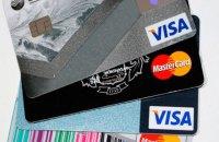 Центробанк Венесуэлы решил отказаться от международных карт Visa, Mastercard и Maestro