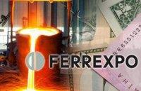 """Метінвест і Ferrexpo виступили проти підвищення тарифу """"Укренерго"""" і пропонують перевірити обсяги дотацій """"зеленим"""" енергетикам"""