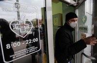 Карантин в киевских школах продлили до 27 января