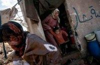 ООН сбросила с воздуха первый гуманитарный груз для Сирии