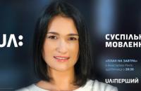 Украинской журналистке запретили въезд в Крым