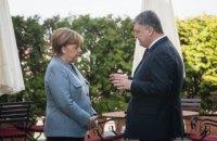 Встреча Порошенко, Меркель и Макрона в немецком Ахене состоится 10 мая
