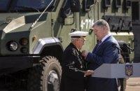 Порошенко вручил орден 100-летнему ветерану Второй мировой, внук которого погиб в АТО