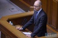Яценюк отменил поездку в Гаагу из-за МВФ