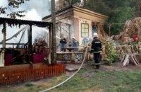 В киевском парке Пушкина горел ресторан (обновлено)
