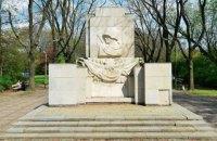 У Варшаві до кінця року демонтують пам'ятник Подяки радянським солдатам