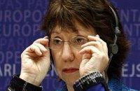 В Украину едет Верховный представитель ЕС