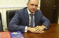 САП проситиме суд заарештувати Татарова під 10 млн грн застави (оновлено)