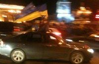 Водители Киева устроили акцию протеста из-за разгона Евромайдана