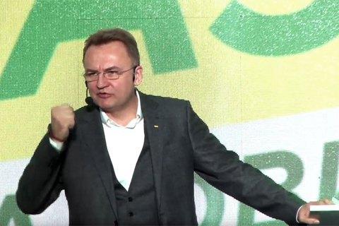 «Самопоміч» выдвинула кандидатуру Садового навыборы президента Украинского государства