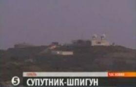 Израиль запустил спутник для слежки за Ираном