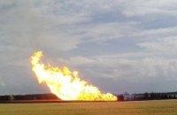 Вибух на газопроводі в Індії: 14 жертв