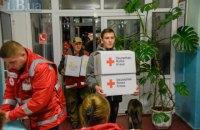 Червоний Хрест направив жителям ОРДЛО понад 100 тонн продуктів і будматеріалів