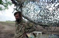 Від початку доби окупанти шість разів порушили тишу на Донбасі
