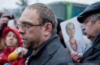 Тимошенко встала на ходунки, - Власенко