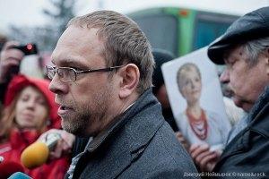 Власенко назвал бредом заявление ГПУ о поиске врачей для Тимошенко в Израиле