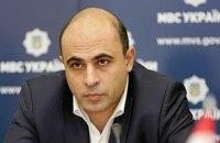Зам Авакова Авакян уволился