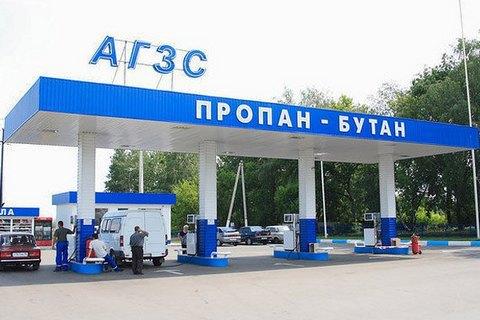 Ціни на автогаз пробили позначку 15 грн за літр