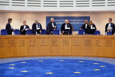ЕСПЧ сказал вБольшую палату 4 иска Украины против Российской Федерации