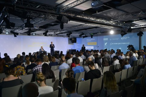 В Киеве презентовали сервис онлайн-регистрации ООО