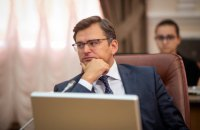 Кулеба: Україна не готова до повернення прямих постачань газу з Росії