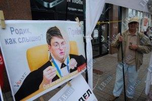 Сторонники Тимошенко посадили судью Киреева на 15 лет