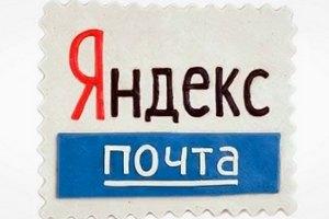Российские почтовые сервисы лидируют в Европе по количеству посетителей