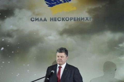 Завтра Порошенко відвідає Запорізьку область