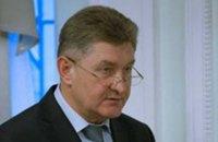Судья Слинько объяснил, почему Порошенко не назначил его в Верховный Суд