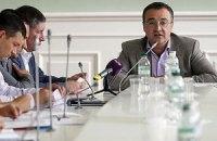 Власти Киева начали внедрять меры по экономии газа и тепла