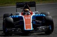 В команду Формулы-1 Manor введена внешняя администрация