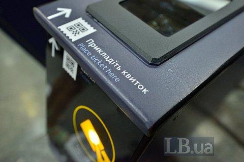 Киев введет электронный билет в наземном транспорте со второго квартала