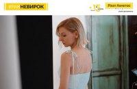 #РАКНЕВИРОК: Фонд Ріната Ахметова презентував проєкт психологічної підтримки українок з онкозахворюваннями