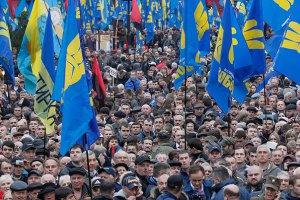 Марш УПА в Киеве собрал рекордное количество участников