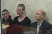"""""""Днепропетровских террористов"""" будут судить в закрытом режиме"""