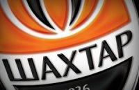 """""""Шахтар"""" проведе чотири спаринги в Туреччині"""