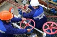 Россия готова поставить 5 млрд кубометров газа Украине по предоплате