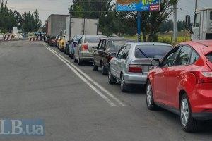 Взрыв на блокпосту в Мариуполе: есть погибшие (обновлено)